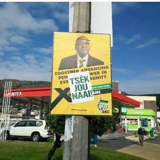 The ANC's New Poster